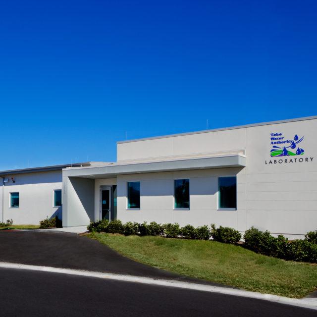 Bermuda Lab – Toho Water Authority